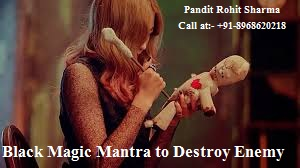 Black magic mantra destroy enemy