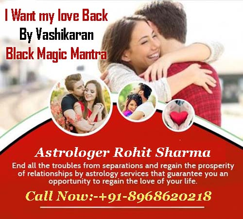 I want my love back by vashikaran black magic mantra