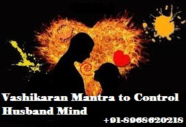 Vashikaran Mantra to Control Husband Mind