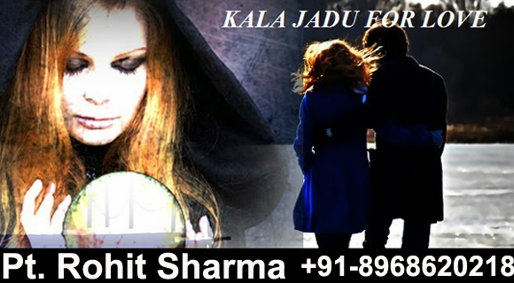 kala jadu for love