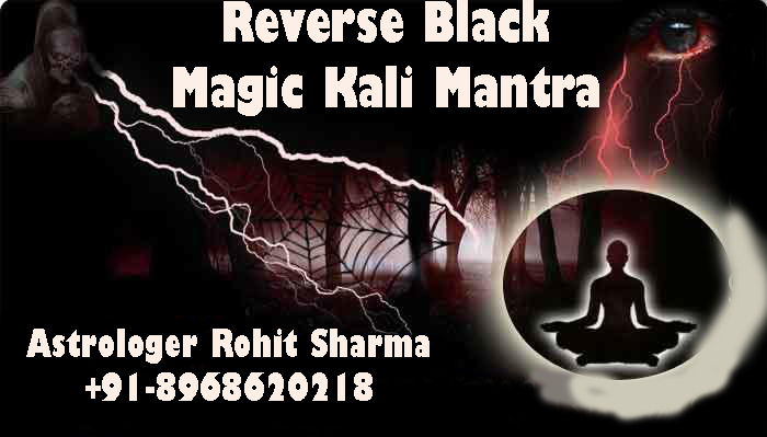 Reverse black magic kali mantra