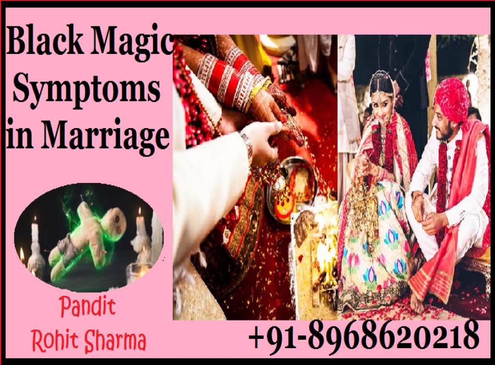Detect Black magic symptoms in marriage or in house permanently | +
