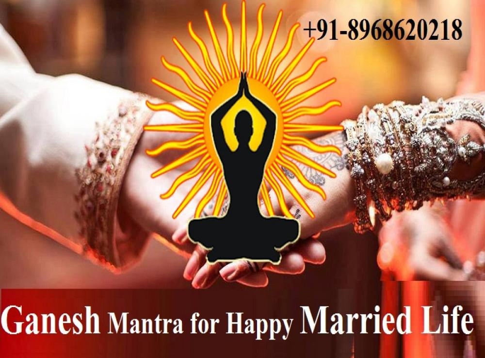 Ganesh mantra for happy married life