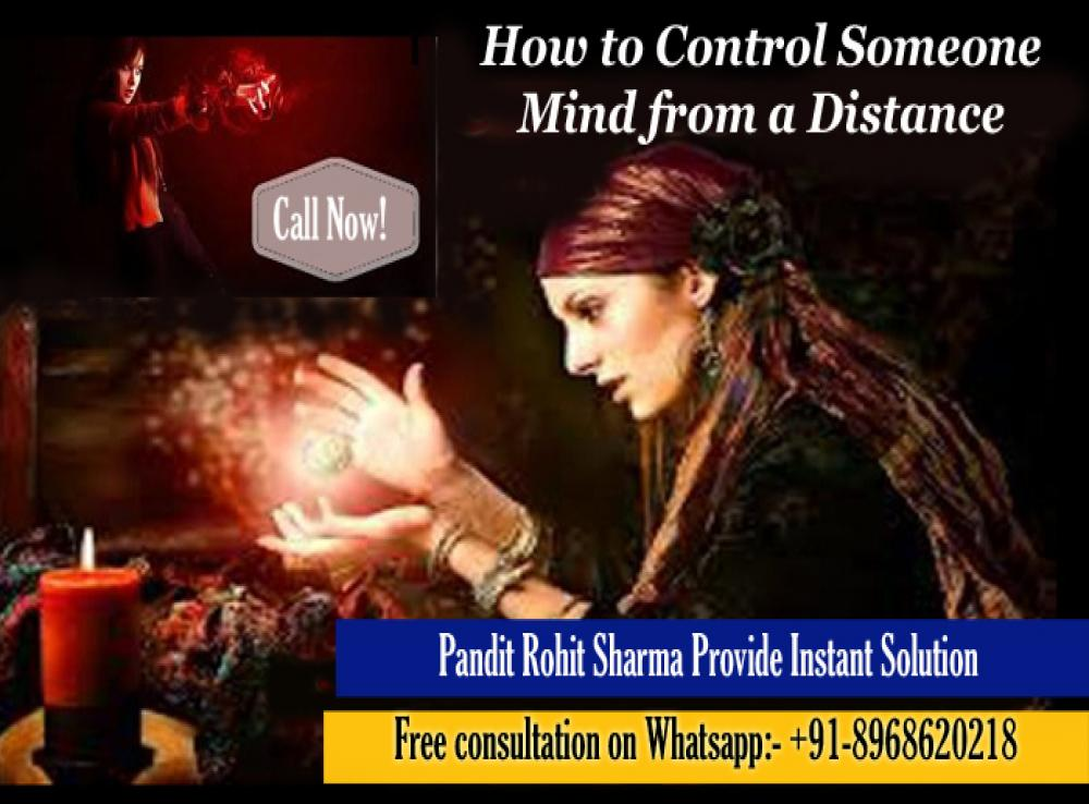 How to control someone mind from a distance