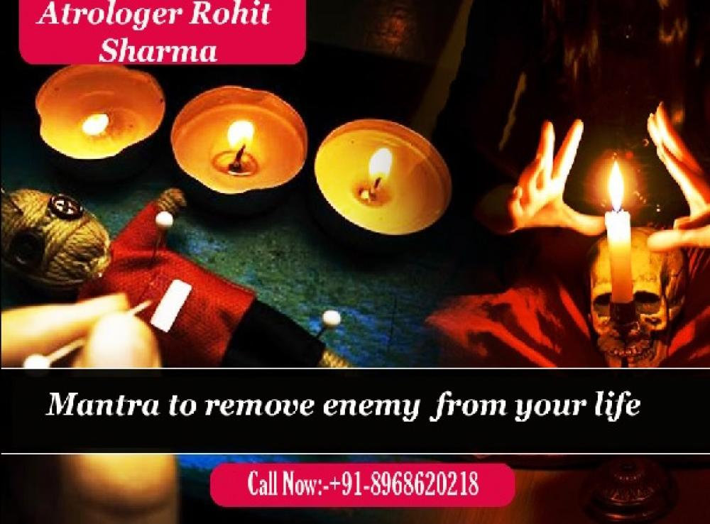 Mantra to remove enemy from your life and to protect families from